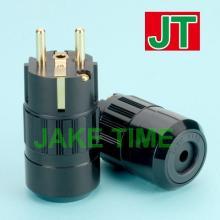 Audio Plug Schuko 鍍金歐規音響級電源插頭