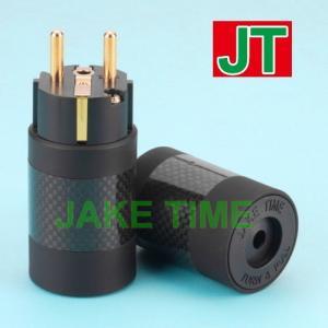 Audio Plug Schuko 鍍金歐規音響級電源插頭 (碳纖維外殼)