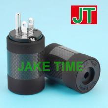 Audio Plug NEMA 5-15P 鍍銀音響級美規電源插頭 (碳纖維外殼)